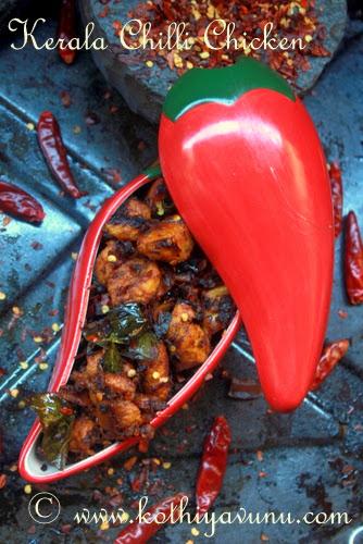 Kerala Chilli Chicken Recipe – Spicy Chilli Chicken Recipe