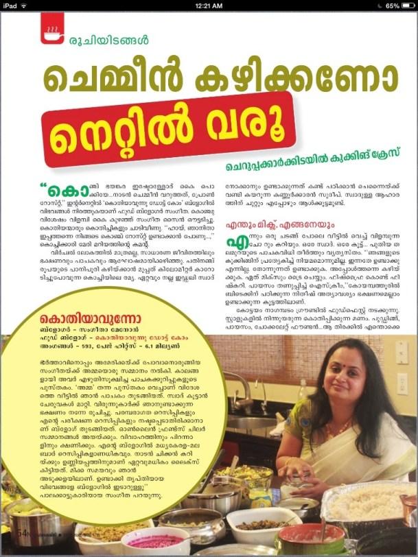 Featured on Girhalakshmi