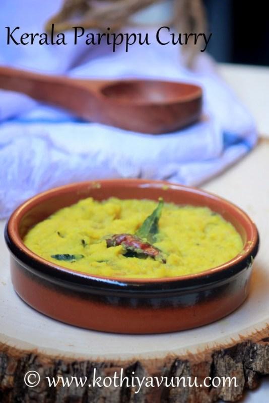Kerala Parippu Curry -Nadan Parippu Curry  kothiyavunu.com