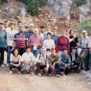 ekdromh-sto-gefyri-toy-koykoy-kai-katarrakth-17-8-1998