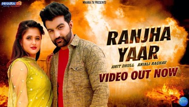 Photo of Amit Dhull & Minakshi Panchal – Ranjha Yaar Lyrics