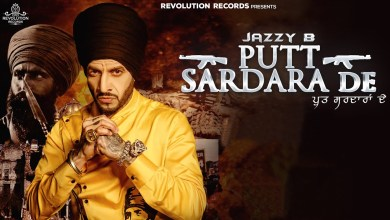 Photo of Jazzy B – Putt Sardara De (Byg Byrd) Lyrics
