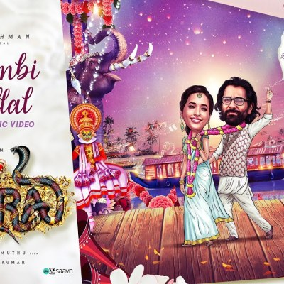 Nakul Abhyankar Ft Shreya Ghoshal – Thumbi Thullal Lyrics