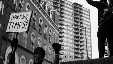 Photo of Trey Songz – 2020 Riots: How Many Times Lyrics