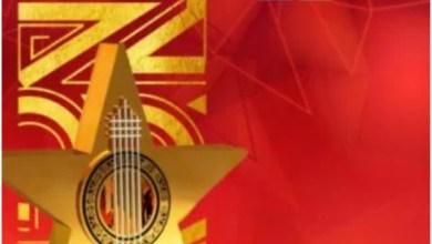 Photo of VGMA 22 (Ghana Music Awards) – List Of Winners