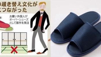 ec8f95c11ad Surippa (スリッパ)   les chaussons au Japon