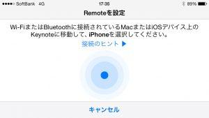 Remoteを設定
