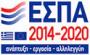 Γενική Γραμματεία Επενδύσεων και ΕΣΠΑ 2014-2020 | Ανάπτυξης του Υπουργείου Οικονομίας, Υποδομών, Ναυτιλίας και Τουρισμού