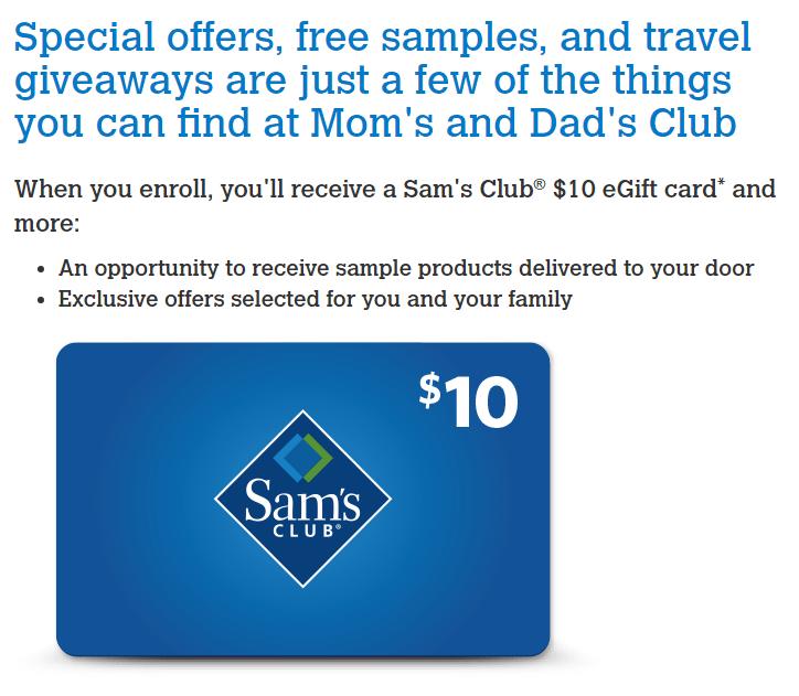 sams club gift card