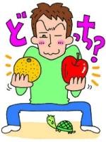 リンゴかグレープフルーツ