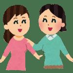 friends_girl