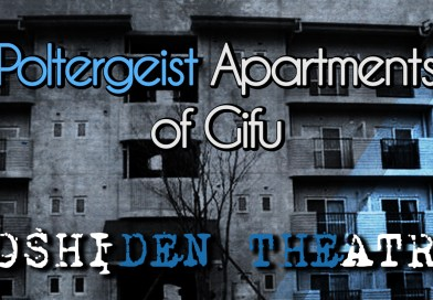 Poltergeist apartments of Gifu