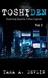 Toshiden Vol 1
