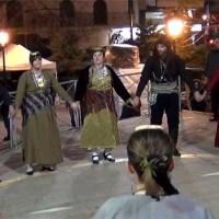Χοροί της Ευξείνου Λέσχης Κοζάνης! Δείτε το βίντεο που ετοιμάσαμε…