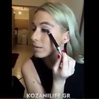 Αυτοί είναι οι… «κανόνες» της νέας τάσης του μακιγιάζ! Βίντεο για πολύ γέλιο