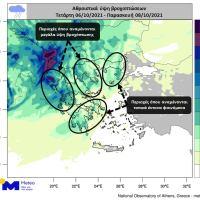 Έρχεται το πρώτο ισχυρό κύμα κακοκαιρίας του φθινοπώρου 110 ημέρες μετά από τις πολυήμερες βροχοπτώσεις του Ιουνίου