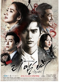 drama korea tentang detektif Remember