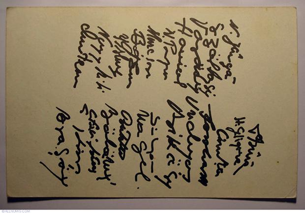 Az 1975-ös AS Armata játékosainak aláírásai