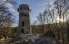 A vár, melynek építéséről és pusztulásáról nincsenek adatok