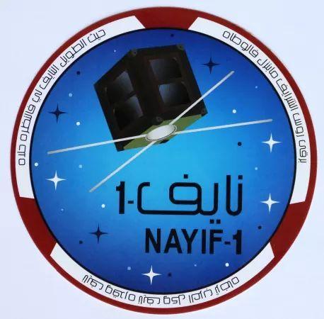 wp 1488389140974 - Nayif-1, Satélite Radioaficionado, Transmite Mensaje de la Gobernante de Dubai