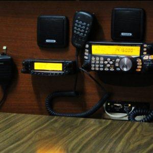 Screenshot 20180719 100450 300x300 1 - Crece el interés por los Radioaficionados