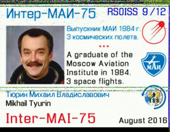 "chertsey radio club iss sstv 9 12 using baofeng ht lynx tablet 2016 08 15 - Se transmitira amateur radio Slow Scan Television ""SSTV"" desde la Estación Espacial"