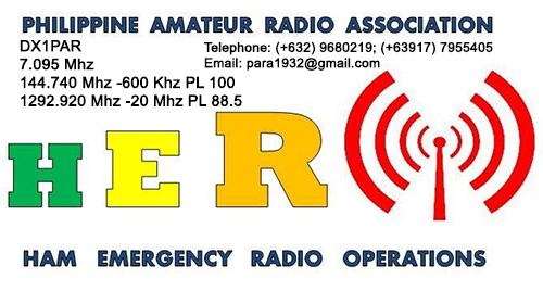 hero - Grupo de preguntas de examen de radioaficionados para las Filipinas