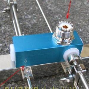 """vhf 136 174m ham radio 4elements outdoor yagi antenna vhf radio repeater base yagi antenna 300x300 - """"Vida por encima de 50 MHz"""" [ARRL PODCAST]"""
