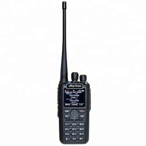 Anytone AT D878UV DMR dual band two - Un Update del AT-D578UV DMR Tri-Band Mobile