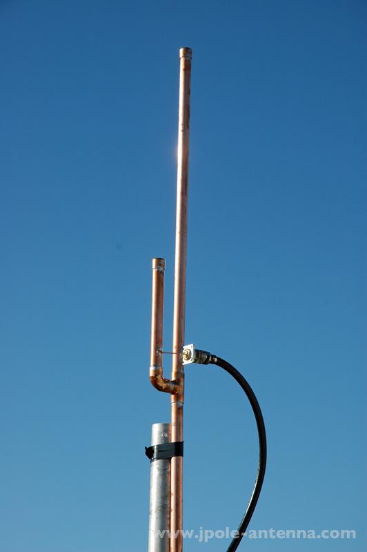 440 UHF GMRS j pole antenna - Antena J Pole para (GMRS) de 462 MHz