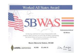 5bwas cert - ¡Prepárese para la 15ª Subasta Anual en Línea del ARRL!