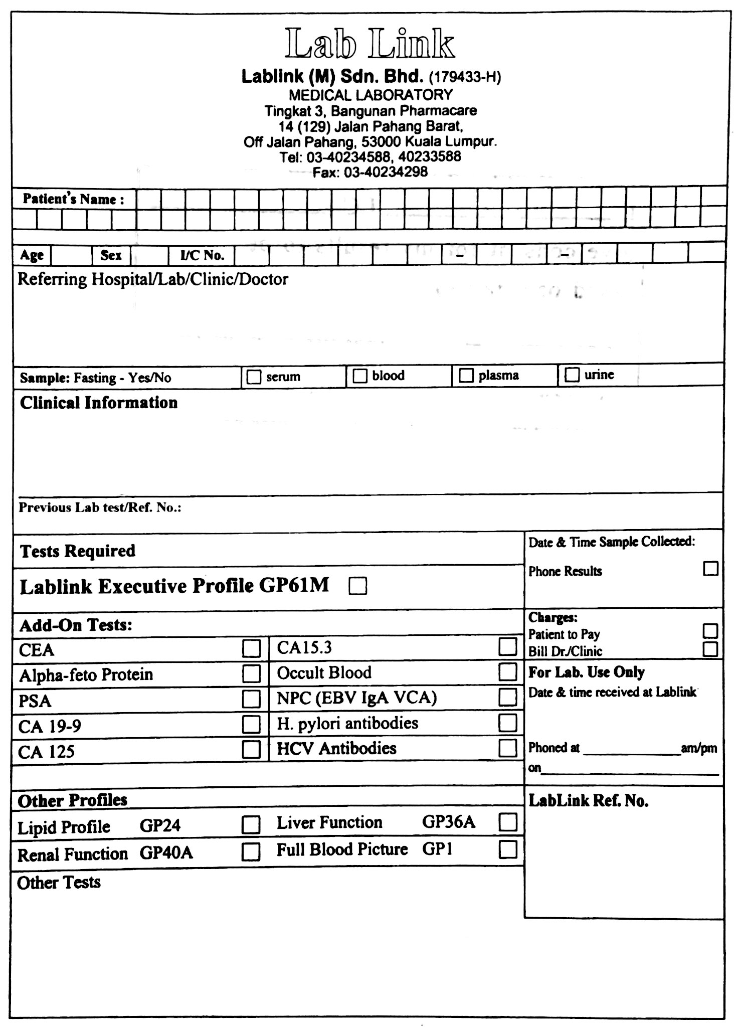Lablink Request Form
