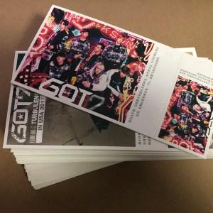 got7_postcard