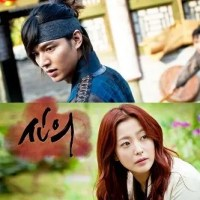 [ Lirik Lagu ] Sung Hoon – I See You ( Faith OST )