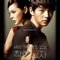 [ Lirik Lagu ] Lee Soo Young – Nice Girl ( Nice Guy OST )