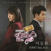 [ Lirik Lagu ] Every Single Day – Alice ( Cheongdamdong Alice OST )