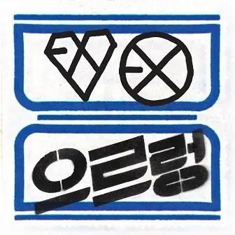 EXO 1st Album Repackaged