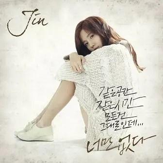 Imagini pentru jin gone