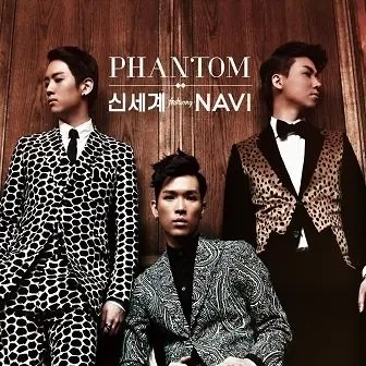 Phantom Feat Navi