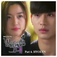 "Lirik Lagu Hyorin - ""Hello"" [Ost Man From the Star]"