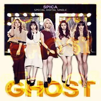 SPICA Special Digital Single