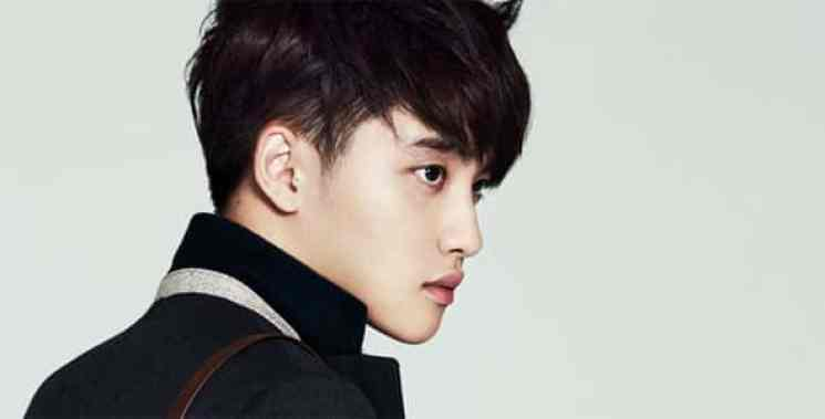 Image result for EXO's D.O.