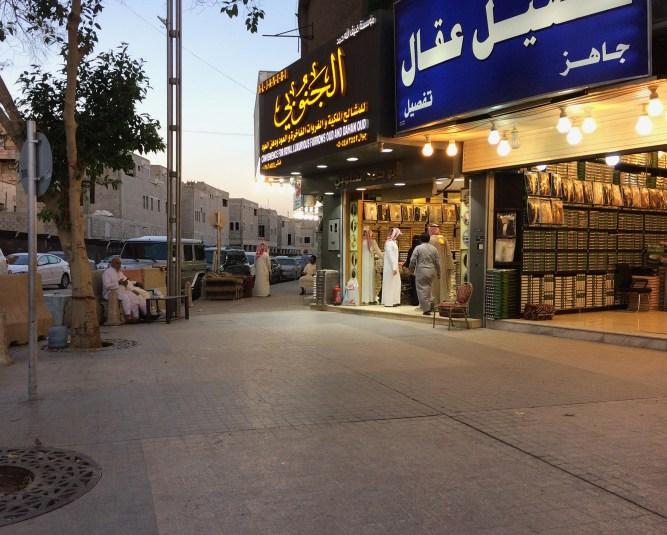 KRACHT_Hosen_Maracaibo_Riad_Shop_2