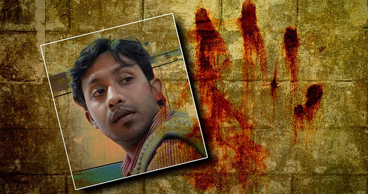 India - Tripura reporter , Shantanu Bhowmick beaten to death #WTFnews
