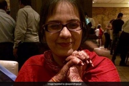 Visually Impaired Indian Woman  Locked Up...