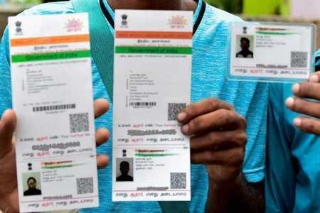 Karnataka: Aadhaar Project Director's SIM...
