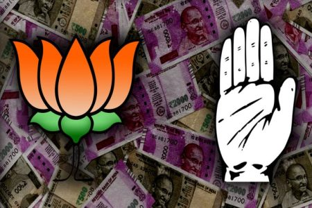 What Brings Together BJP & Congress:...