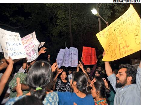 TISS Students Protest Fee Hike, Aid Withdrawal Across All Campuses