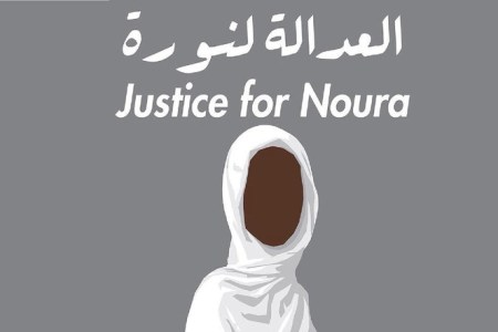 Noura Hussein is appealing for her freedom...