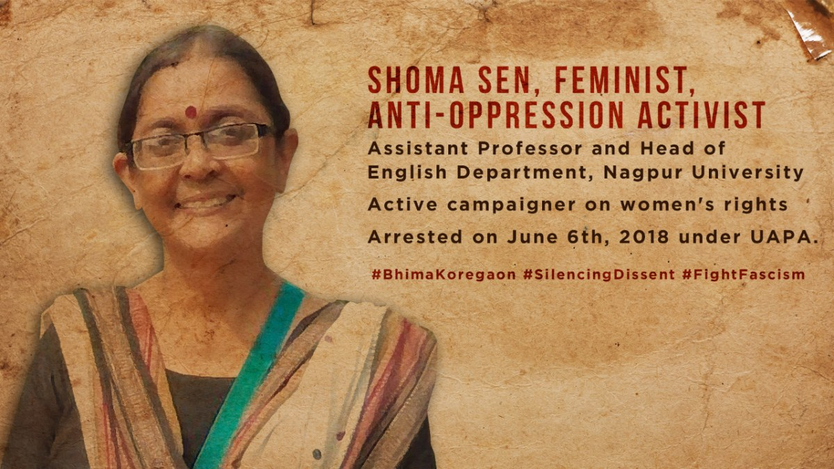 Prof Shoma Sen arrested for Bhima Kaoregaon Violence suspended  by Nagpur University #WTFnews